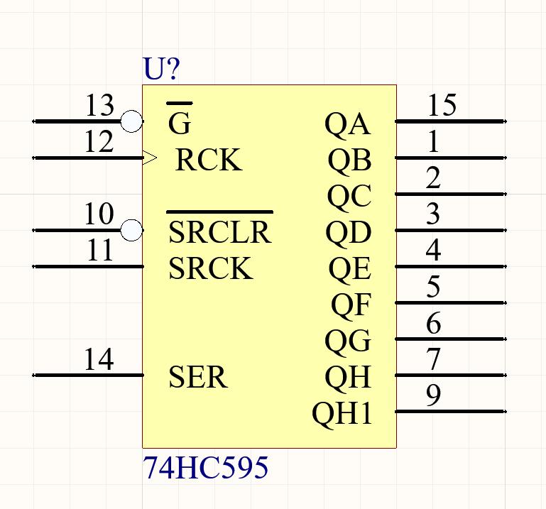 74HC595管脚定义